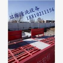 天津武清廊坊洗轮机厂家维修围挡喷淋降尘环保除尘雾炮机