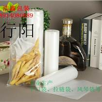 南京真空袋,白下區豆干真空袋,彩色印刷豆干包裝袋,廠家直銷各類包裝袋