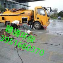 南京市雨水污水管道高清淤污泥池沉淀池清理壓清洗