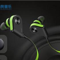 欣科源BN79Y磁控開關磁吸藍牙耳機專用
