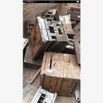 坂田收購模具平湖二手機械收購橫崗回收廢舊模具