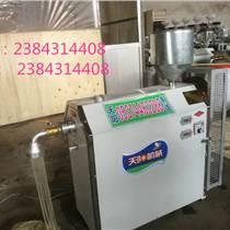 米粉馇條機價格 天陽米粉馇條機