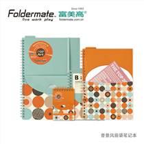 富美高普普风系列 创意松紧带设计前袋笔记本批发