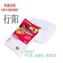 南京真空袋,下關區花生真空袋,酒鬼花生尼龍食品袋,密封性良好,廠家直銷