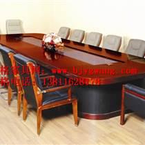 雅格会议桌租赁会议桌出租租赁会议桌