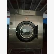 淄博转让洗毛巾的二手50公斤水洗机多少钱二手烘干机