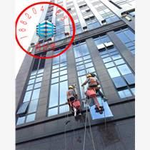 海珠區外墻防水補漏 幕墻換膠打膠 幕墻開窗改窗 高空玻璃維修更換