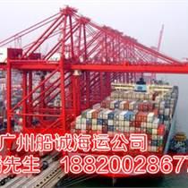 (河北石家庄到广州海运)船期查询价格咨询