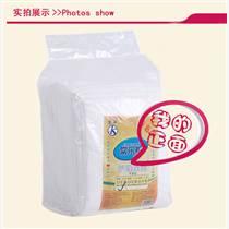 博锐百舟 常乐帮成人多功能护理尿床垫