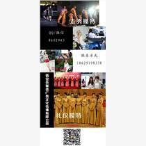 西安永聚结活动公司公司年会、礼仪模特、外籍演员