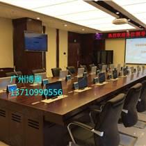 廣州博奧BRZE-4S超薄含屏自動升降會議桌