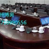 廣州博奧BRZE-4L觸摸屏一體機自動升降會議桌