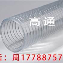 不含鄰苯二甲酸鋼絲軟管 食品衛生級花生油輸送軟管