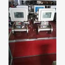 廣東氣體渦輪流量儀表 LWQ渦輪流量計 渦輪流量計廠家