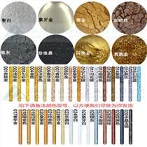 供應美縫劑金蔥粉 勾縫劑金粉 填縫劑專用色粉  七彩金蔥粉