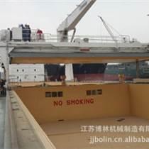 江蘇博林專業生產船用甲板龍門吊