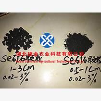 湖北硒金供應Selenium ore硒礦石顆粒1-3mm,硒礦石顆粒Se900PPM,用于凈水行業。
