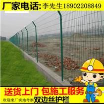 乐昌场地现货供应框架护栏 英德旅游小区浸塑钢丝网高质量