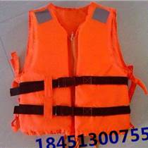 成人救生衣 高質量船用加厚防洪工作救生背心游泳衣