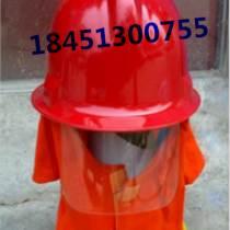 加厚消防頭盔消防安全帽97消防防火帽消防員裝備頭盔消防微站必備
