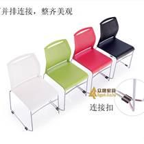 塑料多功能會議學生閱覽椅 塑鋼培訓椅子