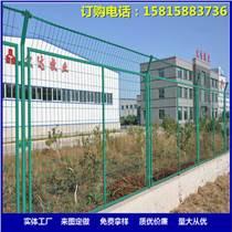 广州道路防护网定做 铁丝网现货库存