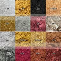 廠家直銷美縫劑金蔥粉 瓷磚填縫金銀粉 真瓷膠珠光粉 超閃黃金粉