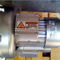 微型吸風機 氣環式真空泵