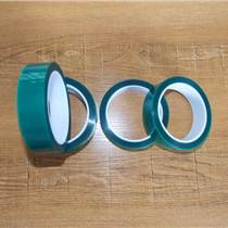 0.08綠膠帶高溫遮蔽保護膠帶
