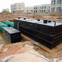 景區/辦公樓/高速服務區地埋式污水處理設備