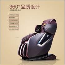 天津  B9乐尊椅 创新移动支付按摩椅