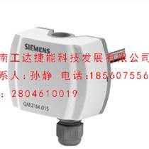 QAE2174.010西門子溫度傳感器