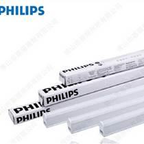 飛利浦LED一體化支架 BN058C明皓支架 0.3米0.6米0.9米1.2米燈帶