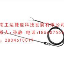 QAE26.90西門子溫度傳感器