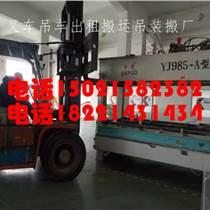 上海浦东金桥川桥路汽车吊出租吊装起重叉车出租专业搬厂设备搬迁