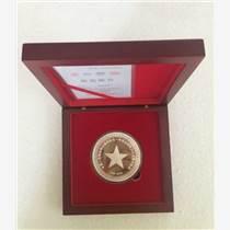 陜西周年紀念純銀紀念幣定制