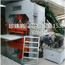 山东珍珠岩保温板设备市场