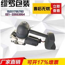 充電式打包機廠家直銷 便捷式電動打包機 PET打包機效率高