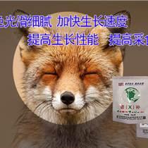 紅酒酵母多糖-毛皮動物專用