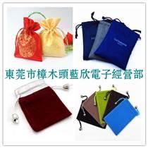 厂家定制 手机袋  礼品袋  首饰袋 绒布袋 拉绳缩口袋  束口袋