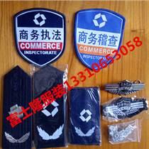 定制商務執法標志服裝商務執法服裝