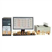 供应4E微机高速多元素分析仪