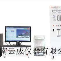 供應北京紅外碳硫分析儀哪家專業