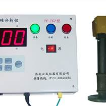 供应YC-TG2炉前铁水分析仪经济型
