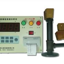 供应YC-TG4炉前碳硅分析仪打印型