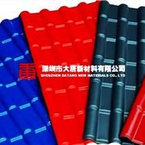廈門ASA樹脂瓦廠家-福州樹脂瓦批發-莆田ASA樹脂瓦價格