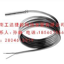 QAP2012.150西門子溫度傳感器