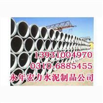 邯郸排水管|宏力排水管|排水管实力圈粉