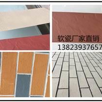 云南軟瓷柔性石材廠家