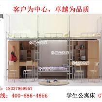 山西學生多功能公寓床廠家價格 員工公寓連體床 公寓床定制質量哪家好